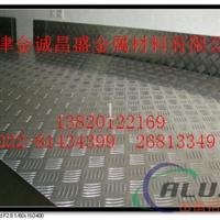 2024高强度铝板 南昌6063硬质铝板