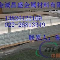 2024高強度鋁板 廈門6063硬質鋁板