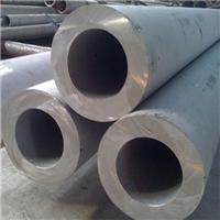 挤制厚壁铝合金管 6063低铅合金铝板 价格