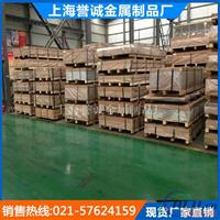 6060铝板成分详细说明 6060铝型材厂家