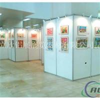 展览器材质量优越的书画展板价格优惠