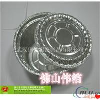 煲仔飯鋁箔碗批發供應