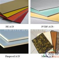 铝塑板外墙铝塑板防火仿石材铝塑板铝板厂家