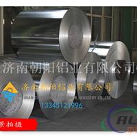 电厂保温铝板防腐保温铝板