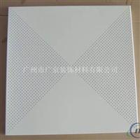 广州厂家供应杭州市金属铝扣板冲孔扣板