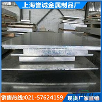 環保鋁型材5086民用鋁材銷售 薄鋁板切割