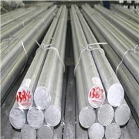 环保6063氧化铝棒 铝镁硅合金棒 供应