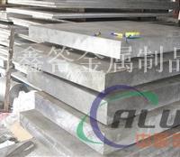 5754铝板5754铝棒 价格优惠
