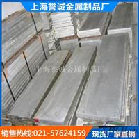 專業銷售散熱器專用鋁材5052  價格暢銷