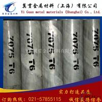 5083鋁板 5083船用鋁板