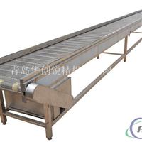铝业网带输送机