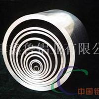 2024铝管天津鑫鲁无缝管