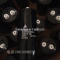 2200UF400V電容器B43310C9228M