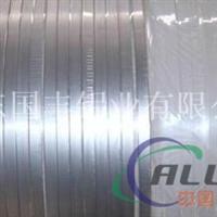 優質扁鋁線、6063氧化鋁線