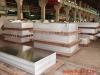 供应厂家直销优质6061铝板