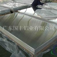 進口2A17鋁板、抗氧化鋁板
