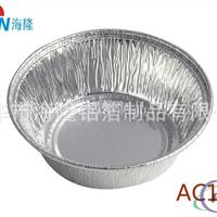 铝箔 锡纸 烤碗