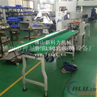 POF热收缩铝材包装机