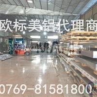 进口7076铝板 7076超硬铝板