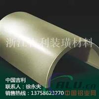 宁波包柱铝单板特性介绍