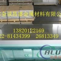 2024高强度铝板  宁德6063硬质铝板