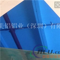 彩色镜面铝板 蓝色 金色氧化镜面铝板