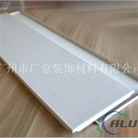 长条形板 办公室白色平面铝扣板生产厂家