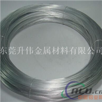大直徑鋁焊絲A5356防銹鋁焊絲