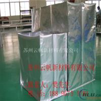 铝箔立体袋铝塑包装袋