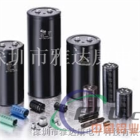 450V270UF电容器\铝电解电容器