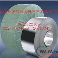 2024高强度铝板  漯河6063硬质铝板