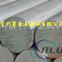 供应大批量苏州【1345】铝板、铝棒