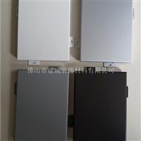 铝单板厂家优惠直供黑色铝单板