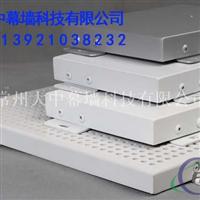 氟碳喷涂铝单板厂家3mm铝单板价格