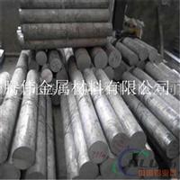 供应1100H14热轧铝板 保温铝板