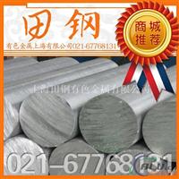 7021铝合金 化学成分 7021铝棒材质 标准