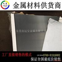 郑州热轧1050铝板 o态1050工业专用纯铝