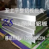 AA2024耐腐蚀铝板 高强度铝板