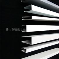 定制0.65厚白色铝方通带安装