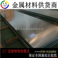 浙江1050铝合金板 1050铝板低价批发