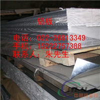 5052铝板规格阜新7075铝板标准
