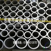 6082无缝铝管 6082T6精密铝管
