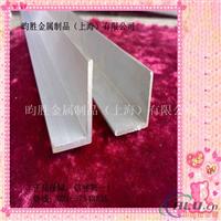 专业生产   6061角铝     硬质铝板