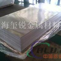 供应1A99铝板价格优惠