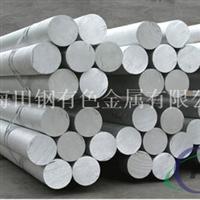 7150铝合金 化学成分 7150铝棒 优质铝材