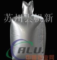 铝箔真空袋、铝箔立体袋、铝箔吨袋
