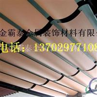 <em>木紋</em><em>鋁</em><em>扣</em><em>板</em>
