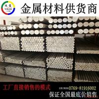 国标6063铝棒 6063铝棒最低价