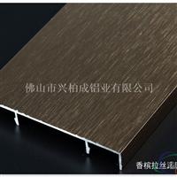 铝合金装饰条 铝合金踢脚线厂家成批出售