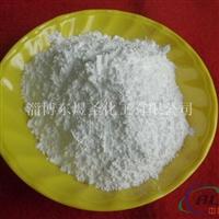 氫氧化鋁阻燃劑價格
